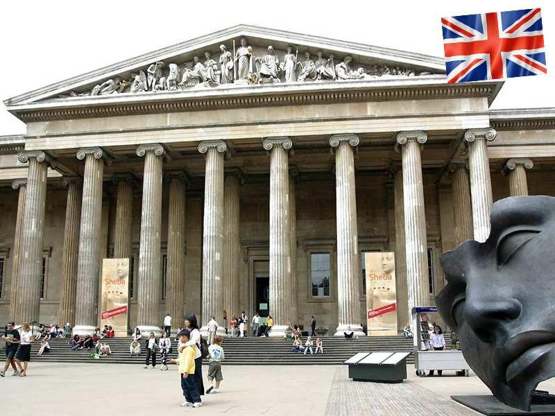 Le British Museum de Londres en Angleterre