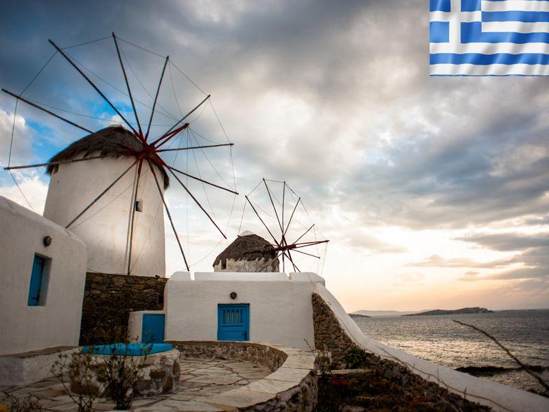 Moulin de Grèce en colonie de vacances cet été