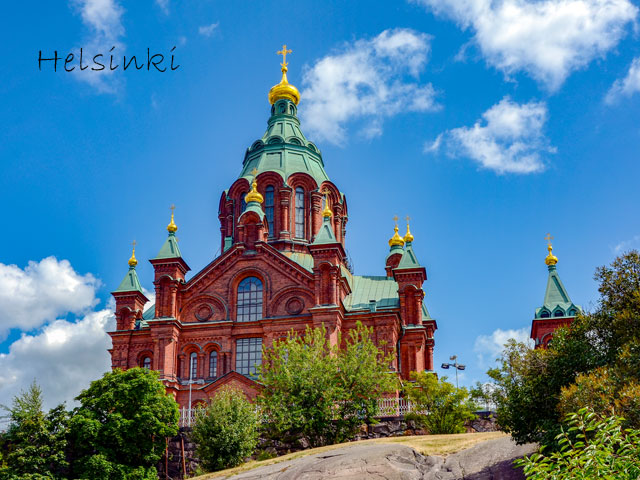 Palais de Helsinki en colonie de vacances cet été