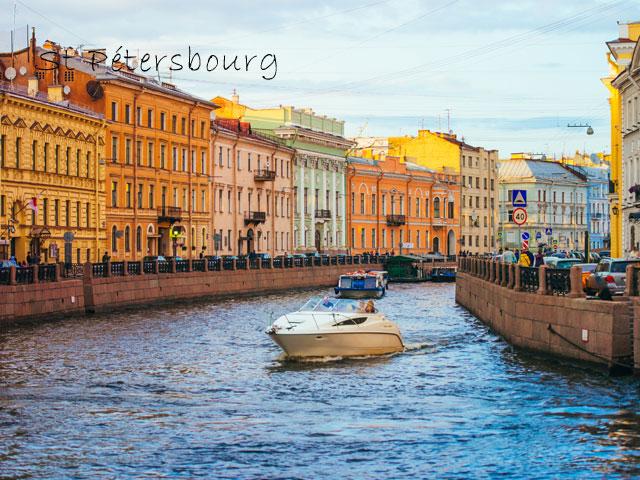 Visite de Saint Petersbourg cet été en colo